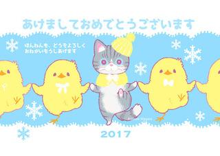 2017nenga.jpg
